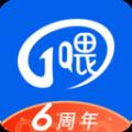 一喂出行(一喂顺风车)app安卓版v6.7.2 手机版