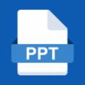 PPT制作必修课app免费版v1.0.0 手机版