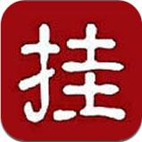 火箭挂机app1.0手机版v1.0 福利版