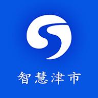 智慧津市app2021最新版v3.1.1 手机版