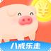八戒乐走走路赚钱领福利app安卓版v1.0 红包版