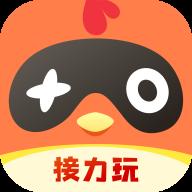 菜鸡接力版v3.4.7 破解版