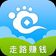 踏彩云app官方版v1.0 手机版