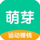 萌芽运动app安卓版v1.0.1 手机版