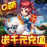 一恋永恒送千元充值版v1.0.0