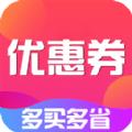 抖有券app手机版v1.2.7 最新版