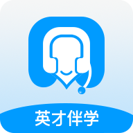 英才伴学app最新版v2.0.3 官方版