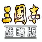 三国志小金盒app福利版v1.0 最新版