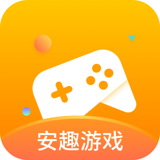 安趣游戏平台app破解版v1.0.1 福利版