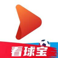 看球宝app官方版v1.0.6 免费版