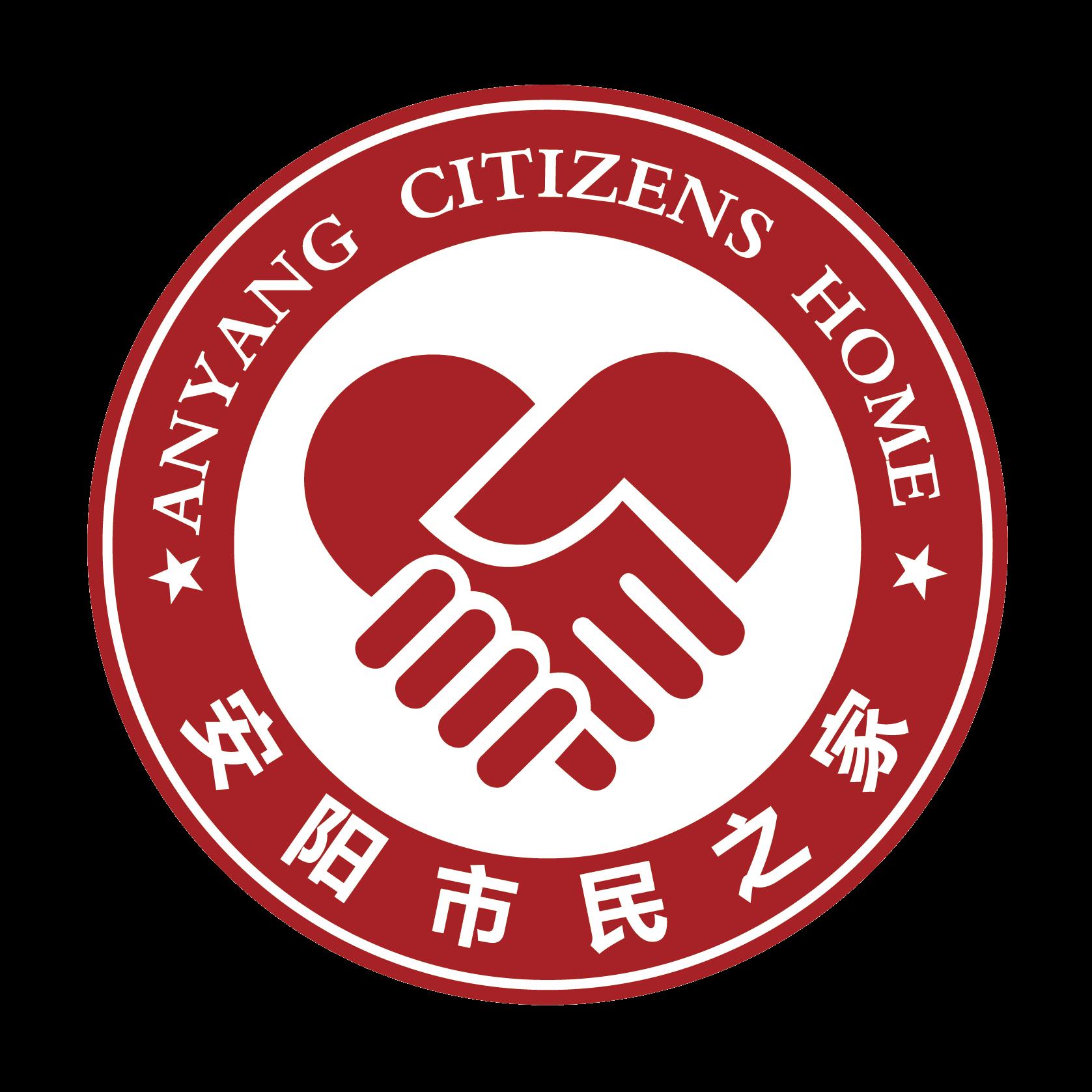 安馨办(安阳市民之家)app官方版v2.0.0 最新版