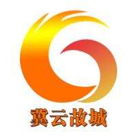 冀云故城app官方版v1.4.5 最新版