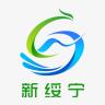 新绥宁app最新版v1.0.0 安卓版