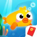 天天有鱼app红包v1.0.0 安卓版