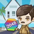 升职吧2048红包版v1.0.3 最新版