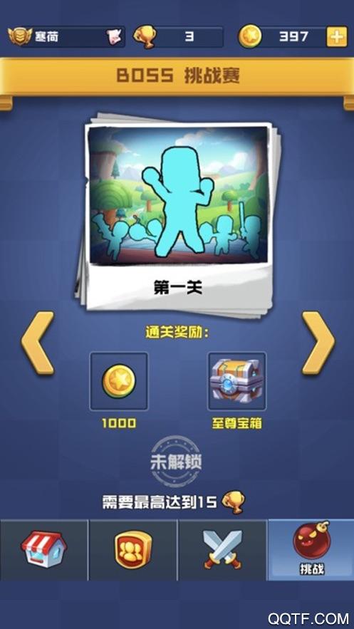 橡皮人大乱斗2游戏破解版v1.0 最新版