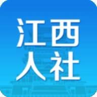 江西人社养老资格认证app最新版v1.5.6 安卓版