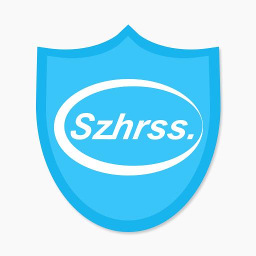 深圳人社app官方最新版v1.2.3 安卓版