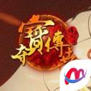 夺宝传世破解版v2.93 最新版