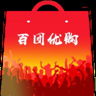 百团优购app安卓版v1.1.0 最新版