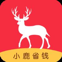 小鹿省钱app安卓版v1.0.11 最新版