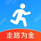 走路为金app安卓版v1.0.0 最新版