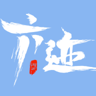 六迹小说在线阅读破解版v4.41 最新版