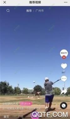 VGM短视频app最新版