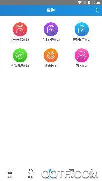 北京警务app最新版