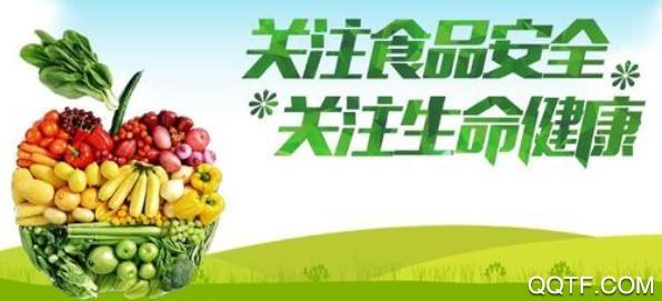 重庆南岸市监app手机版