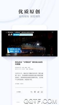 文筹网app官方版