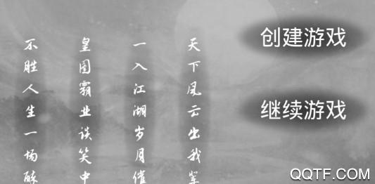 炙热江湖会币破解版v1.0.2