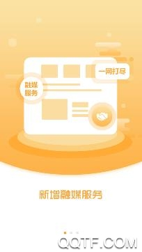 朝阳融媒体app安卓版v1.2.1.1