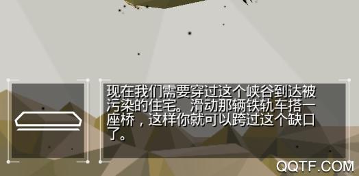 点亮之路安卓中文版v0.1.975