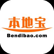 深圳本地宝app安卓版v1.6.0 最新版