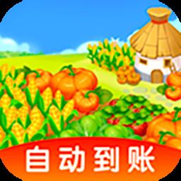 神奇菜园红包版v1.2.0 最新版