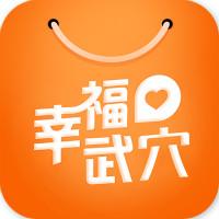 幸福武穴手机客户端v5.2 安卓版