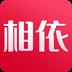 相依交友app手机版v1.0.0 最新版
