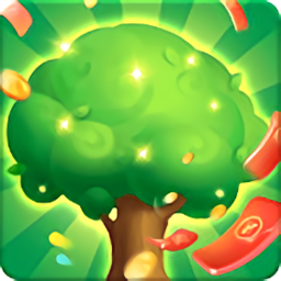 绿色森林种树领红包app手机版v1.0.1.4 安卓版