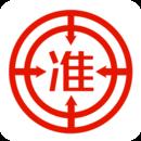 准题库吾爱破解版v4.71 最新版