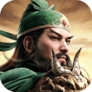 攻城三国志华为版v1.0.0 最新版