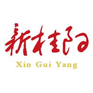 新桂阳客户端v3.4.1 安卓版