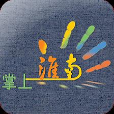 掌上淮南要闻app安卓版v4.3.0 官方版