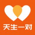天生一对app网络社交平台v1.0