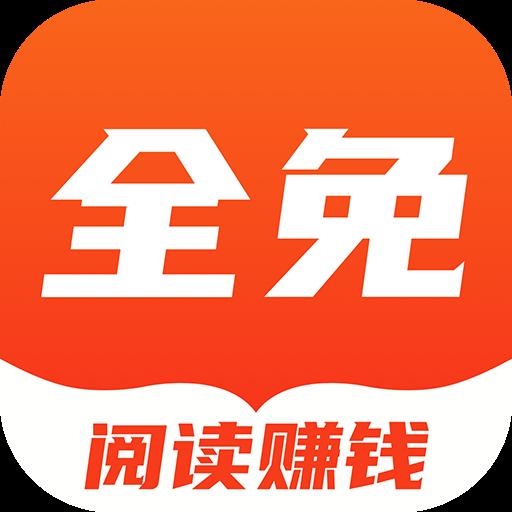 千红全免小说app阅读赚钱版v1.3.7 免激活版