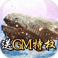 剑侠棋缘送GM千充版v1.0 免费版