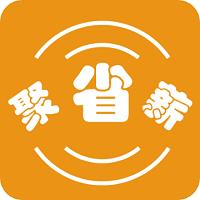 聚省薪app购物省钱最新版v1.1.11