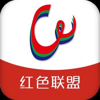 智慧武强红色联盟app手机版v5.8.10 安卓版
