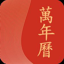 多看日历app免费版v1.0.1.1