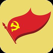 八桂先锋网新版v2.5.4.20201230